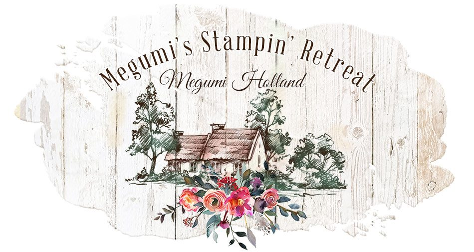 Meg Holland, Stampin' Up! Demonstrator logo